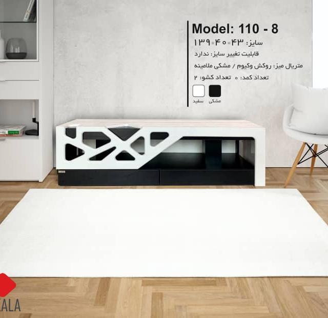 میز تلوزیون چوبی مدل 8-110