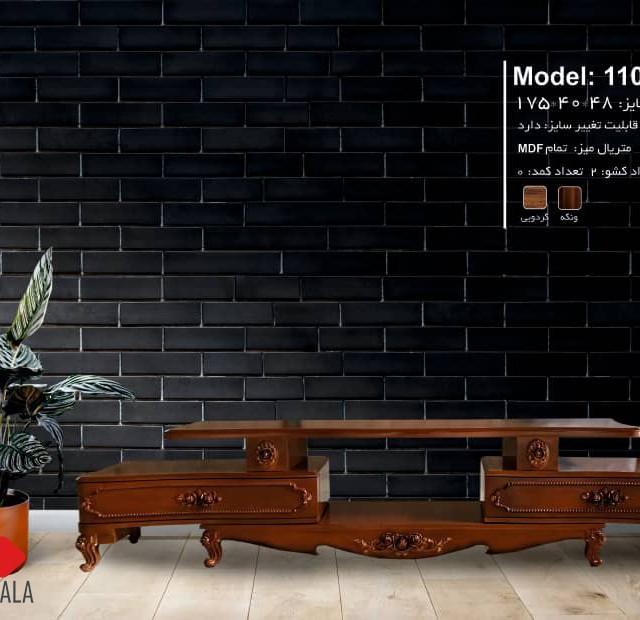 میز تلوزیون چوبی مدل 12-110