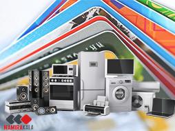 مقایسه کارت اعتباری لوازم خانگی با فروش مستقیم اقساطی لوازم خانگی