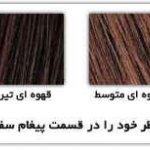 پودر پرپشت کننده  موی سر مورست (morast) (5).jpg