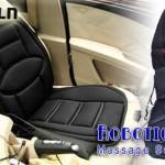 ماساژور صندلی ماشین