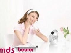 آینه آرایشی لامپ برند داربیورر(beurer)مدلbs49