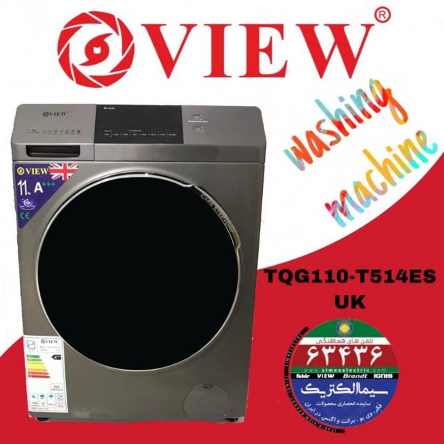 ماشین لباسشویی ویو طوسی مدل TQG110 – T514ES