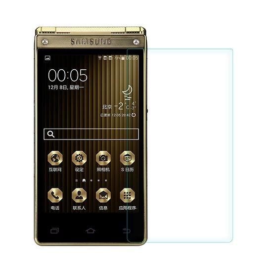 محافظ صفحه نمایش شیشه ای +Samsung W2015 Amazing H