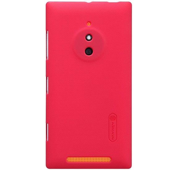 قاب محافظ NOKIA Lumia 830 Frosted Shield