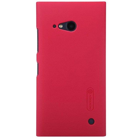 قاب محافظ NOKIA Lumia 730/735 Frosted Shield