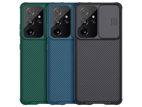 قاب محافظ نیلکین سامسونگ Nillkin CamShield Pro Case Samsung Galaxy S21 Ultra