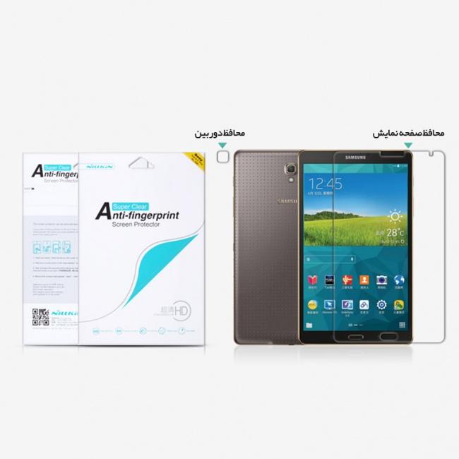 محافظ صفحه نمایش نیلکین Nillkin Super Clear Protective Film For Samsung Galaxy Tab S 8.4