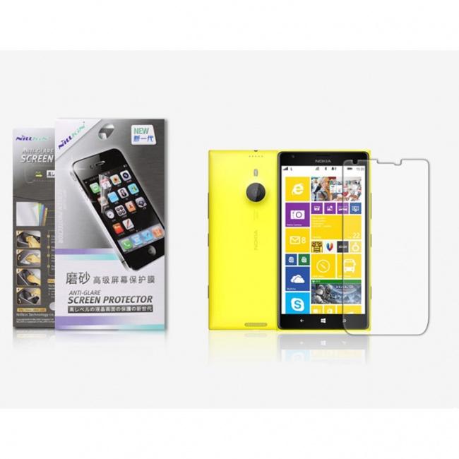 محافظ صفحه نمایش مات Nokia Lumia 1520 Matte Protective Film