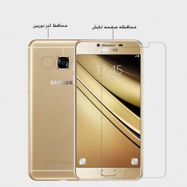 محافظ صفحه نمایش نیلکین Nillkin Matte Protective Film For Samsung Galaxy C5