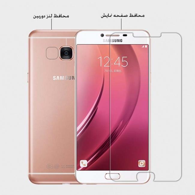 محافظ صفحه نمایش نیلکین Nillkin Super Clear Anti-fingerprin For Samsung Galaxy C7