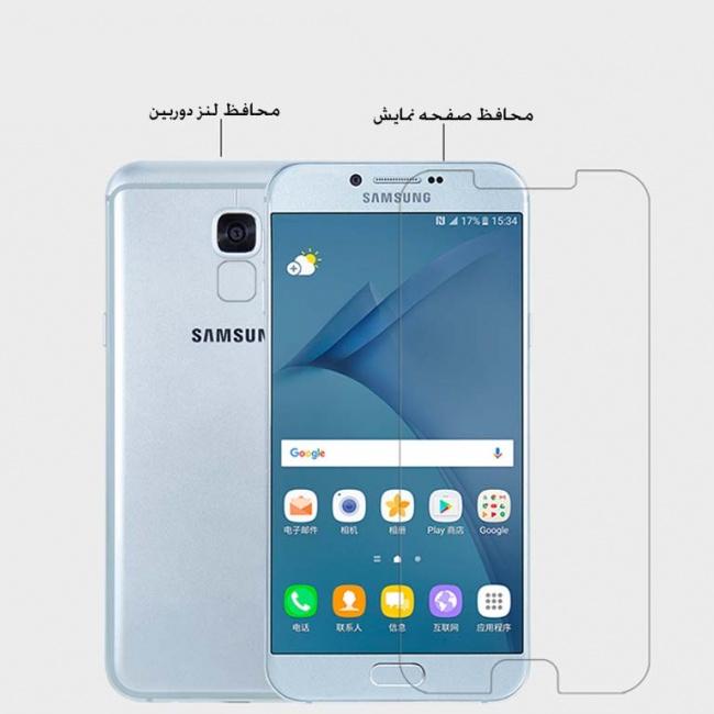 محافظ صفحه نمایش Nillkin Matte Protective Film For Samsung Galaxy A8 2016