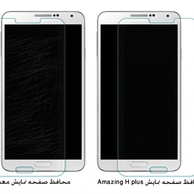 محافظ صفحه نمایش Nillkin H+Anti-Explosion Glass Screen For Samsung GALAXY Note 3