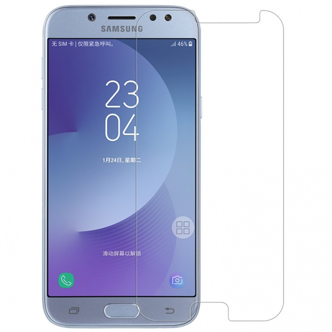 محافظ صفحه نمایش گلس نیلکین Nillkin Amazing H+PRO Glass Screen Protector For Samsung Galaxy J7 2017