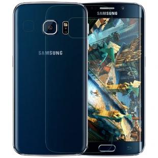 Samsung Galaxy S6 Edge Amazing H