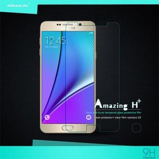 محافظ صفحه نمایش شیشه ای  Amazing H