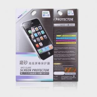 محافظ صفحه نمایش Galaxy S6 Edge PLUS