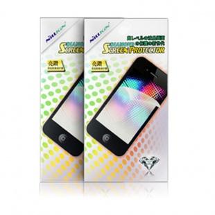 Samsung Galaxy S6 Edge PLUS Bright diamond protective film