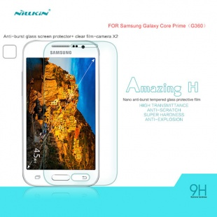 Samsung G360(Galaxy Core Prime) H Anti-Explosion Glass Screen Protector