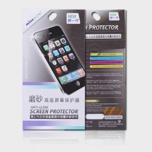 محافظ صفحه نمایش Galaxy A5