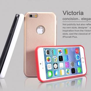 قاب محافظ چرمی Apple iPhone 6 Plus