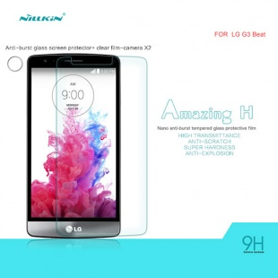 LG G3 Beat H Anti-Explosion Glass Screen Protector