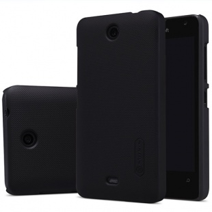 قاب Lumia 430 Frosted Shield