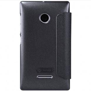 Microsoft Lumia 532 NEW LEATHER CASE- Sparkle Leather