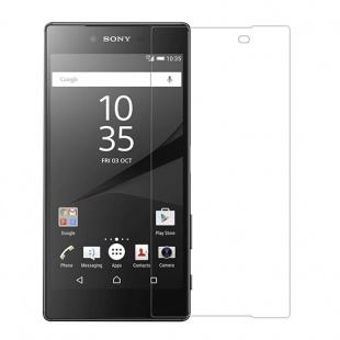 محافظ صفحه نمایش شیشه ای Sony Xperia Z5 Premium Amazing H+PRO