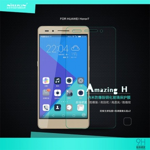 HUAWEI Honor 7 H Anti-Explosion Glass Screen Protector