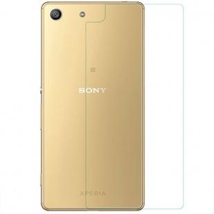 محافظ شیشه ای پشت گوشی Sony Xperia M5 Amazing H