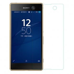 محافظ صفحه نمایش شیشه ای +Sony Xperia M5 Amazing H