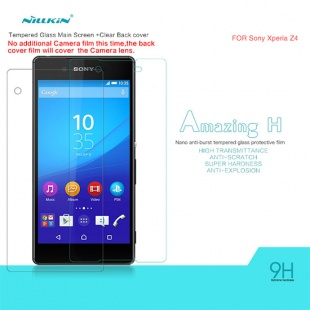 Sony Xperia Z4 H Anti-Explosion Glass Screen Protector