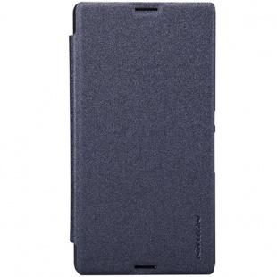 کیف چرمی Sony Xperia E3 Sparkle