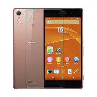 محافظ شیشه ای پشت گوشی Sony Xperia Z3 Amazing H