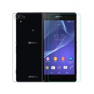 محافظ صفحه نمایش شیشه ای +Sony Xperia Z2 L50 Amazing H
