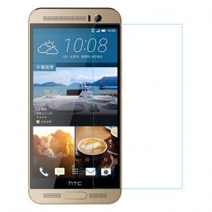 محافظ صفحه نمایش شیشه ای +HTC One M9 Plus Amazing H