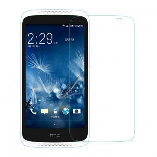 محافظ صفحه نمایش شیشه ای HTC Desire 526 Amazing H