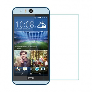محافظ صفحه نمایش شیشه ای HTC Desire Eye Blue Light