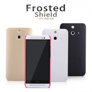 HTC One (E8) Super Frosted Shield