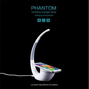 Phantom wireless charger lamp