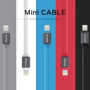 MiNi Cable