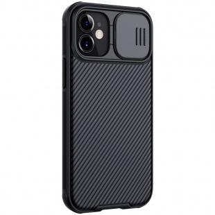 گارد نیلکین مناسب برای گوشی موبایل iphon12mini