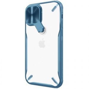 قاب محافظ نیلکین آبی apple iphone 12 mini