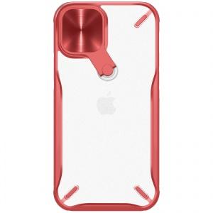 قاب محافظ نیلکین آیفون 12 mini سری Cyclopsرنگ قرمز