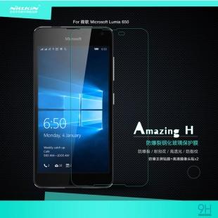 محافظ صفحه نمایش شیشه ای Microsoft Lumia 650 H Anti-Explosion Glass Screen Pr