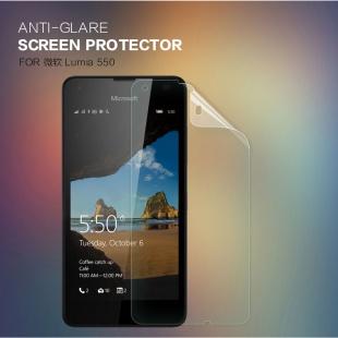 محافظ صفحه نمایش Microsoft Lumia 550 Matte