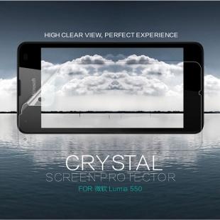 محافظ صفحه نمایش Microsoft Lumia 550 Crystal