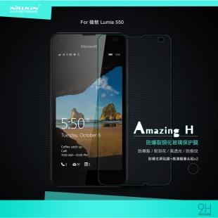 محافظ صفحه نمایش شیشه ای Microsoft Lumia 550 Amazing H