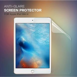 محافظ صفحه نمایش Apple iPad Mini 4 Matte
